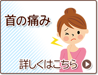 https://www.nagoya-koutsujiko-sekkotsuin.com/p4195/c582/
