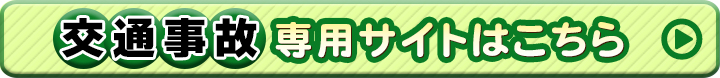 ムチ → 交