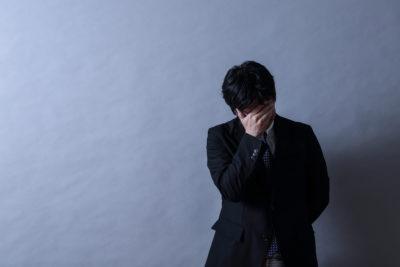 広島市安佐北区の弁護士事務所(美北さくら法律事務所)相談前・悩み(イメージ)
