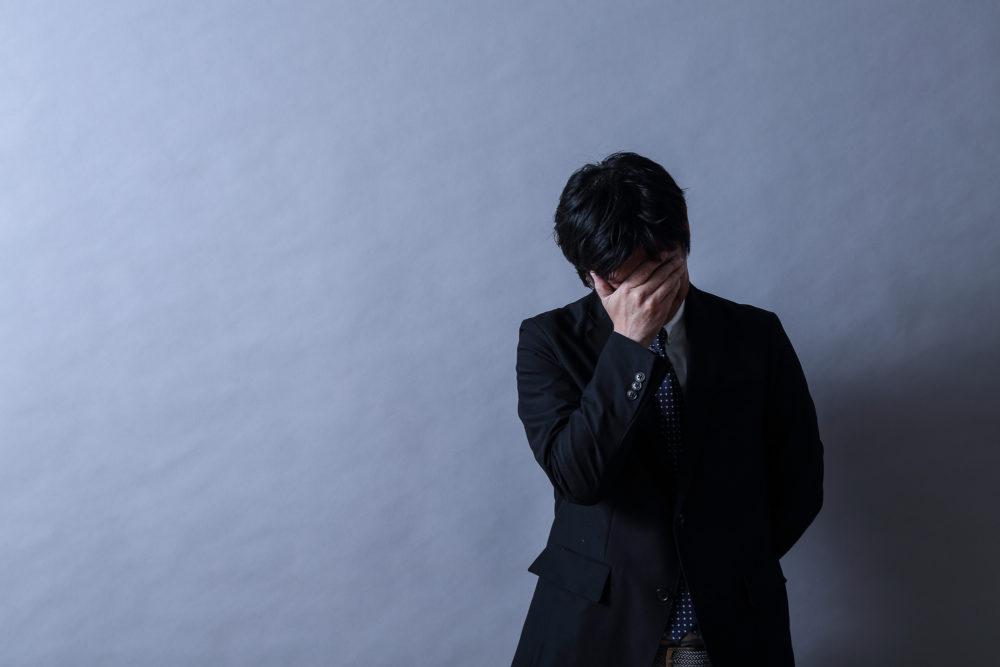 広島市安佐北区の弁護士事務所(美北さくら法律事務所)にご訪問前のイメージ