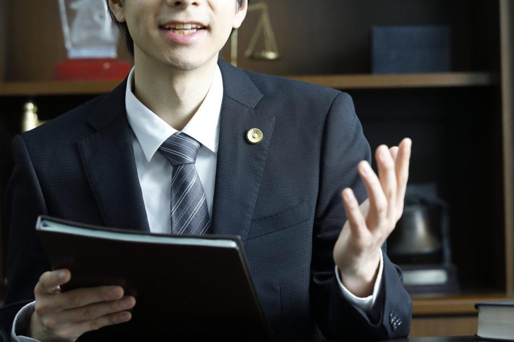 広島市安佐北区の弁護士事務所(美北さくら法律事務所)の解決事例提案